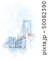 レインボーブリッジと高層マンション 水彩画風 50082390