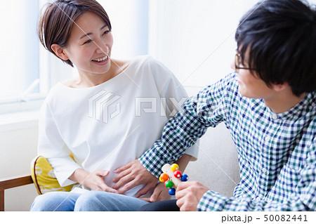 妊娠 ベビ待ち卒業 イメージ 50082441