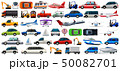 交通 車 自動車のイラスト 50082701