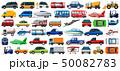車 自動車 乗り物のイラスト 50082783