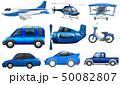 車 自動車 乗り物のイラスト 50082807