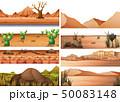 陸 地面 地のイラスト 50083148