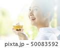 女性 ティータイム お茶の写真 50083592
