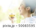 女性 ティータイム 50083595