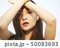 女性 人物 若い女性の写真 50083693