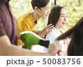 女性 若い女性 人物の写真 50083756