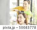 女性 若い女性 ヘアセットの写真 50083778