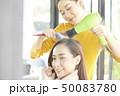 女性 若い女性 ヘアセットの写真 50083780