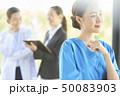 女性 ビジネス ビジネスウーマンの写真 50083903