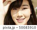 若い女性 女性 アジア人の写真 50083910