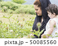 Nature exploration concept mother and young child 50085560