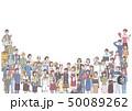 人物 女性 男性のイラスト 50089262