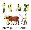 ベクトル 農民 人のイラスト 50090128