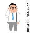 肥満男性 50090264