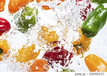 新鮮な野菜 50090337
