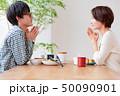 朝食シーン 夫婦 カップル 50090901