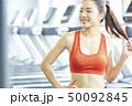 ポートレート 若い女性 女性の写真 50092845