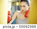 女性 フィットネスジム 50092988