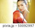 女性 フィットネスジム 50092997