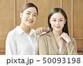 女性 2人 同僚の写真 50093198