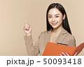 人物 女性 アジア人の写真 50093418