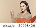 人物 女性 アジア人の写真 50093429