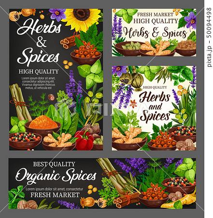 Organic spices, culinary herbs farm seasoning 50094498
