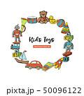 おもちゃ たいこ ドラムのイラスト 50096122