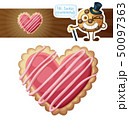 Heart sugar cookies illustration. Cartoon vector icon isolated on white background 50097363