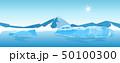 氷山 アイス 氷のイラスト 50100300