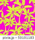 yellow green Seamless tropical palms pattern. 50101183