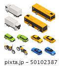 交通 運輸 搬送のイラスト 50102387