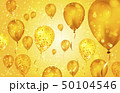 バルーン 風船 バックグラウンドのイラスト 50104546