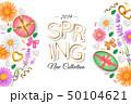 フラワー 花 春のイラスト 50104621