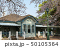 横浜・山手公園 50105364