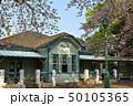 横浜・山手公園 50105365