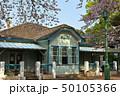 横浜・山手公園 50105366