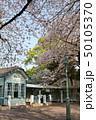 横浜・山手公園 50105370