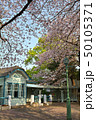横浜・山手公園 50105371