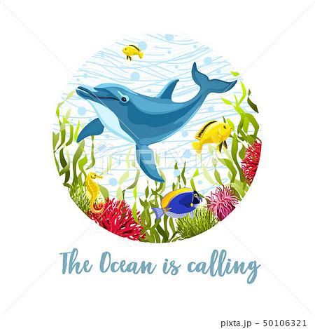 sea life print 50106321