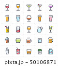 Icon set - glass and beverage outline stroke color 50106871