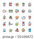 Icon set - coffee and tea outline stroke color 50106872