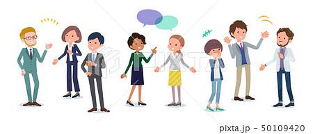 office scene_Communication group B 50109420