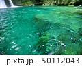 仁淀川~砂防ダム下の仁淀ブルー~ 50112043