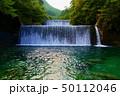 仁淀川~安居渓谷の砂防ダム~ 50112046