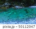 仁淀川~水晶淵の仁淀ブルー~ 50112047