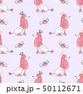 わんこ 犬 お姫さまのイラスト 50112671