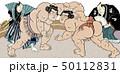 相撲絵 浮世絵 歌川国貞 黒岩重太郎 小柳常吉 取組図 白背景 50112831