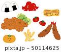 お弁当のおかず(顔あり) 50114625