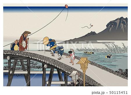 東海道五十三次 掛川 50115451